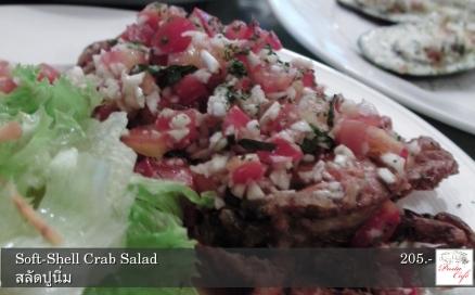 Soft-Shell Crab Salad – สลัดปูนิ่ม